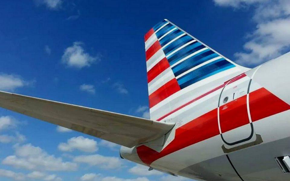 AA Flight School Grant Program